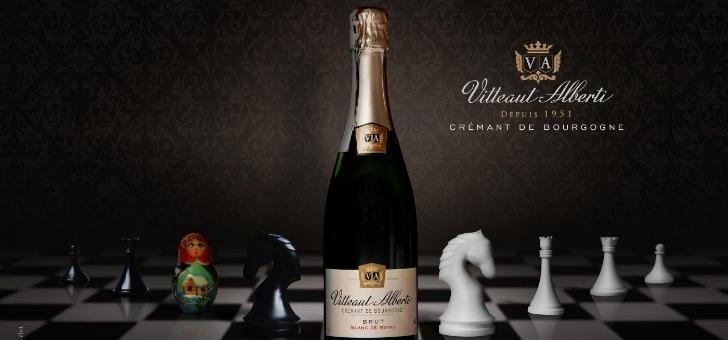 vitteaut-alberti-a-rully-produit-phare-de-maison-a-deja-remporte-1er-prix-au-concours-de-vins-de-cote-chalonnaise-2017