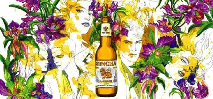 image-prop-contact-singha-beer