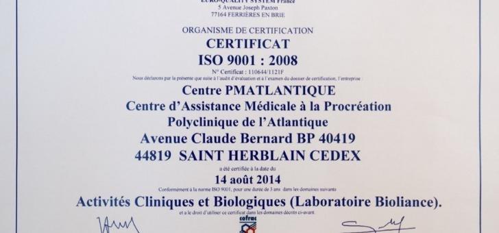 centre-pmatlantique-a-saint-herblain