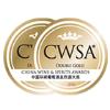 Double Or au CWSA