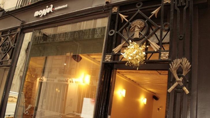restaurant-monjul-paris-ambiance-intimiste