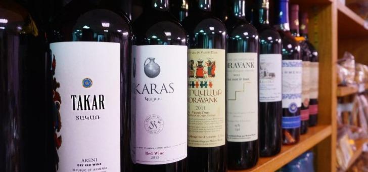 markar-clamart-large-selection-de-vins-raffines