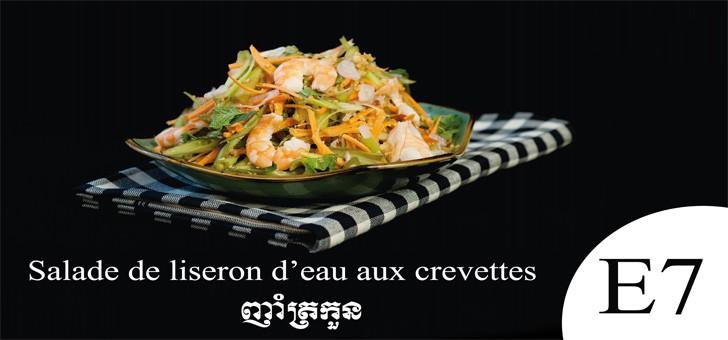 restaurant-mousson-a-paris