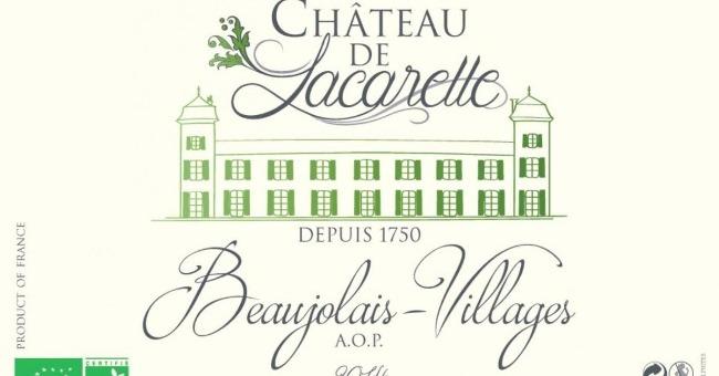 chateau-de-lacarelle-a-saint-etienne-des-oullieres