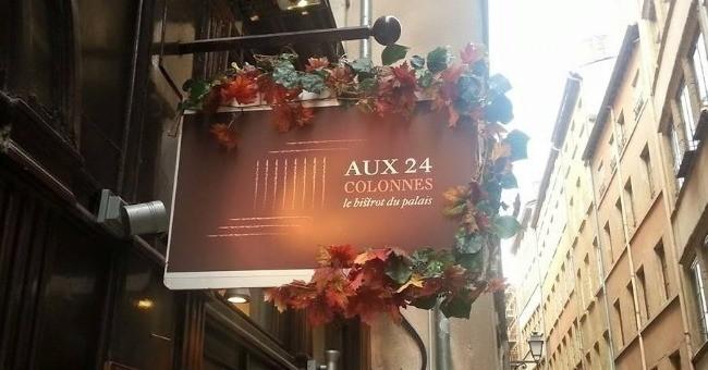 restaurant-aux-24-colonnes-bistrot-du-palais-lyon