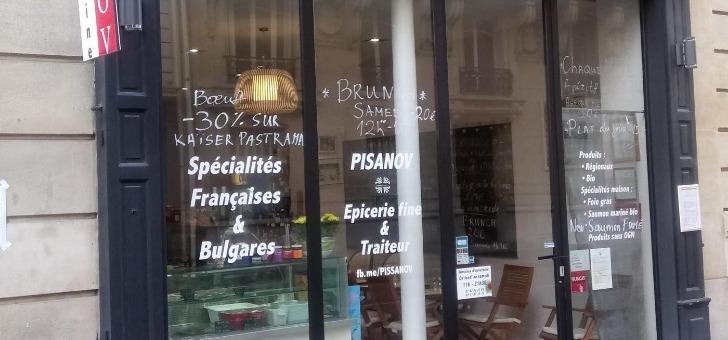 restaurant-pisanov-a-paris-une-cuisine-authentique-a-decouvrir