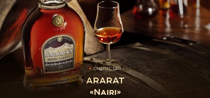 markar-a-clamart-nairi-distillerie-ararat