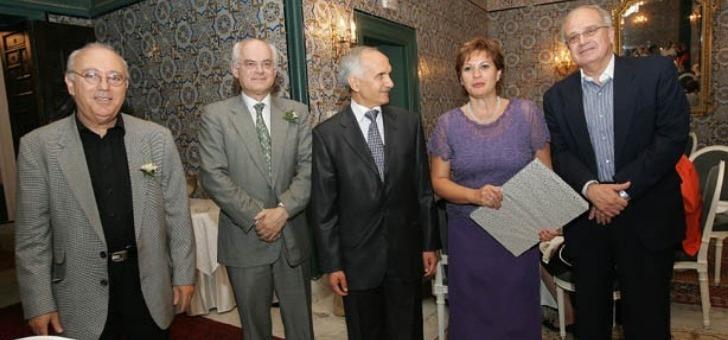 remise-prix-association-egyptienne-epidermolyse