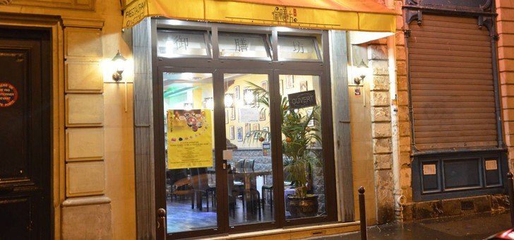 restaurant-yushan-fang-a-paris