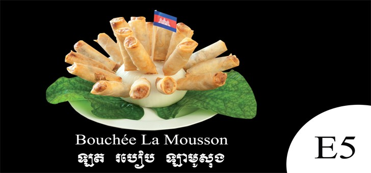 restaurant-mousson-a-paris