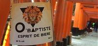 Distillerie O'Baptiste